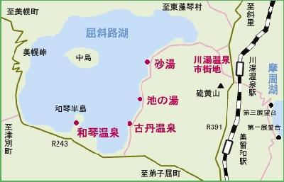 屈斜路湖の温泉マップ